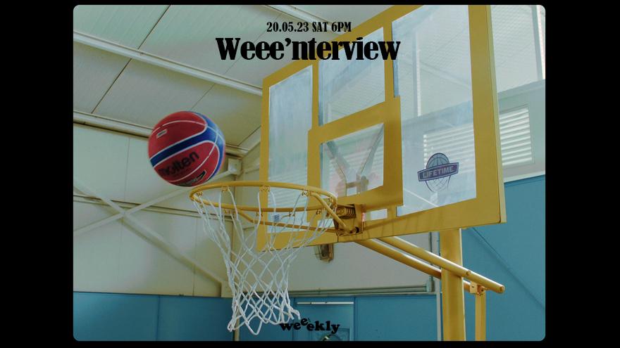 Weee'nterview (윈터뷰) _ Lee Jaehee (이재희)🎙