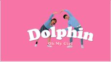 오마이걸 - Dolphin (돌핀) | 다이어트 댄스 + 몸풀기 WARM UP!