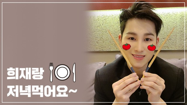 Eat Dinner with Kim Hee Jae 🍽