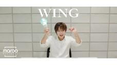 PARK JIHOON - 'Wing' Cheer
