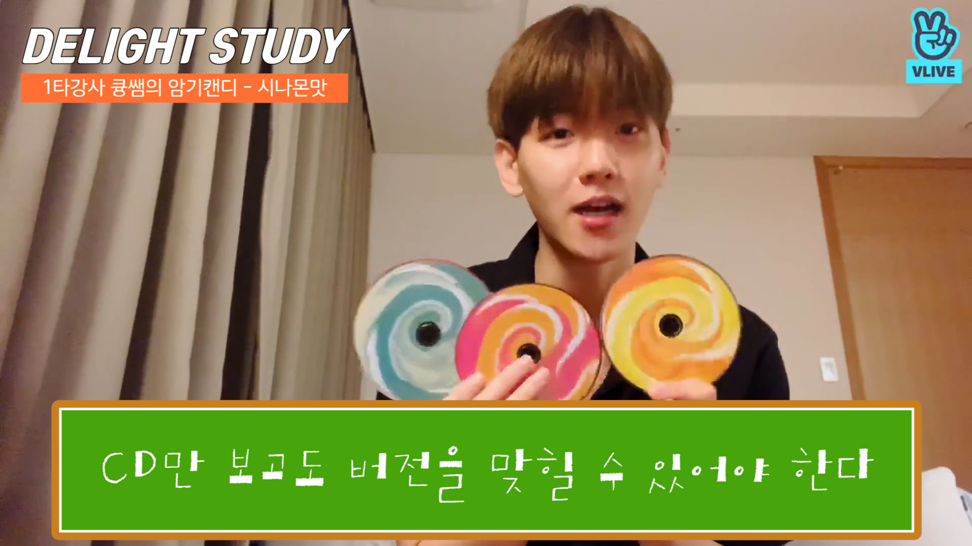 [EXO] 내 이름은 백현‼️ 임금 겸 선생님 겸 치과의사죠 s( 'ㅅ' )z✨ (BAEKHYUN unboxing his new album 'Delight')
