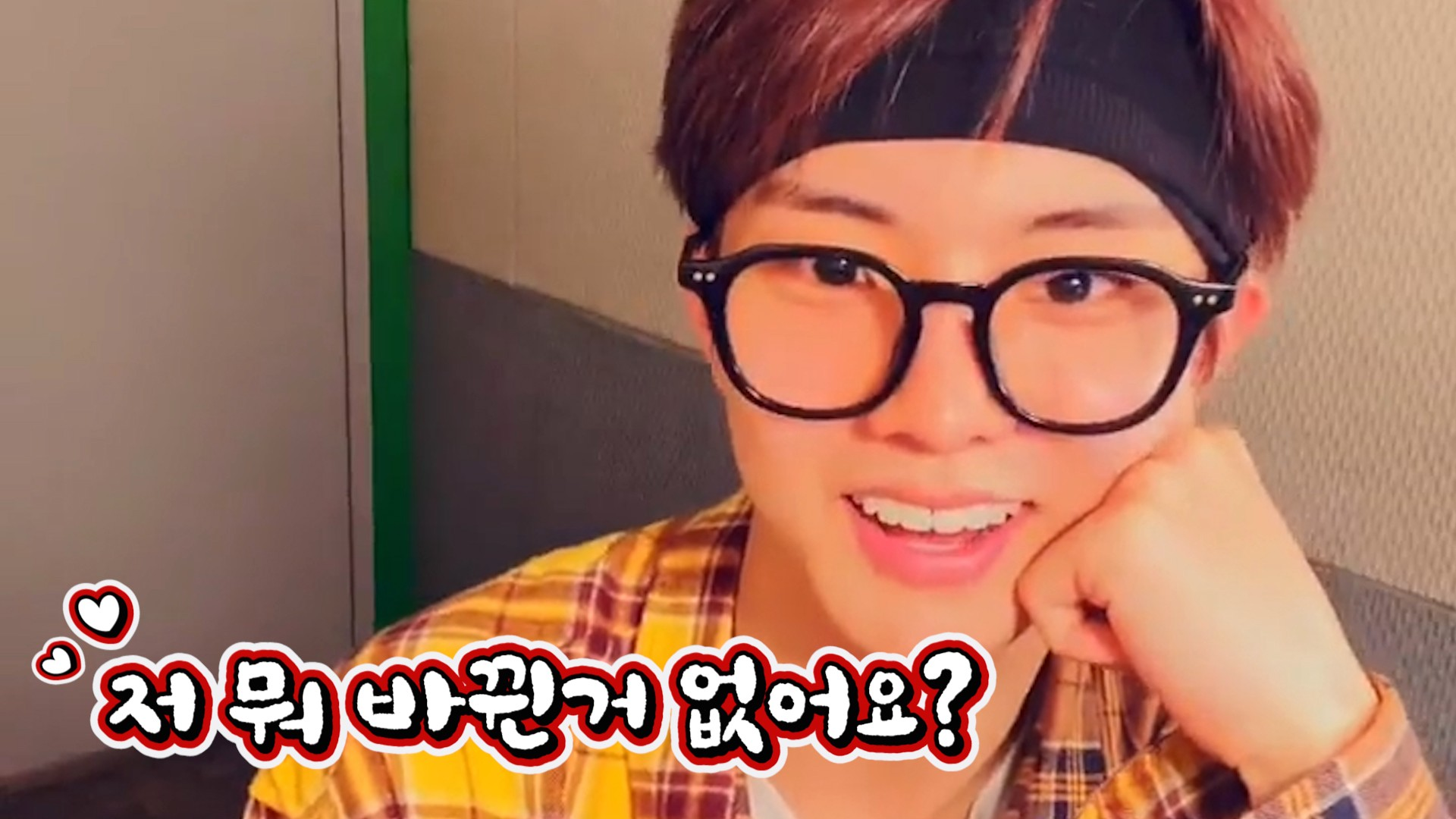 [THE BOYZ] 큐랑둥이만 보면 너무 귀여워서 긴장하는 거 다 들켰네 🐿️❣️ (Q talking about his new hairstyle)