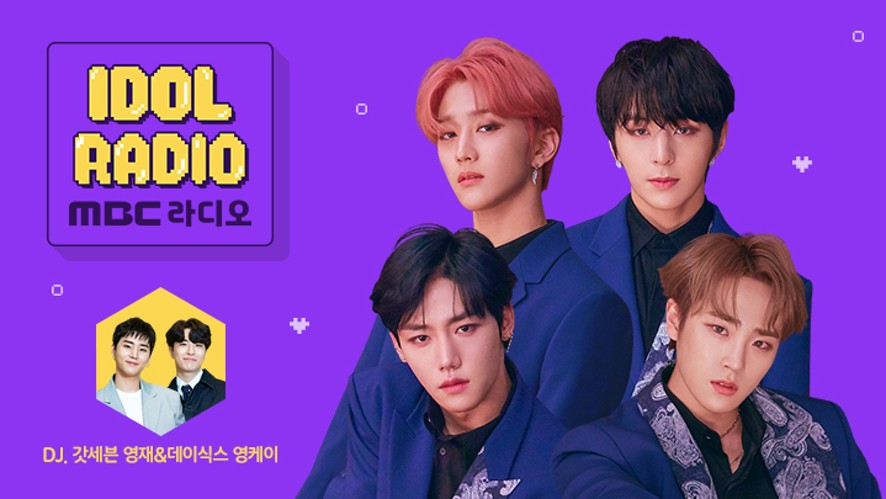 'IDOL RADIO' ep#602. Come out Golden Child! (w. Golden Child Jangjun, Joochan, Y, Seungmin)