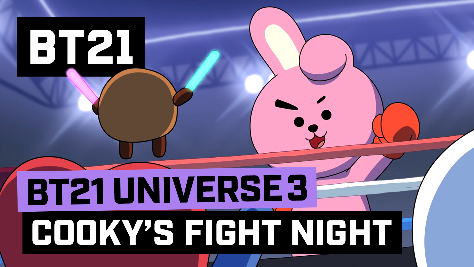 BT21 UNIVERSE 3 ANIMATION EP.03 - COOKY's Fight Night