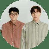 신용재&김원주