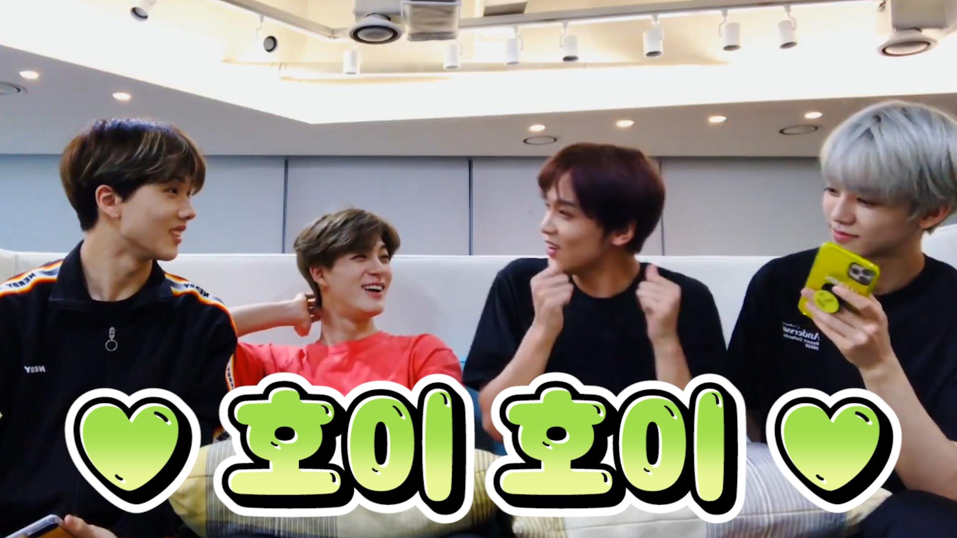 [NCT] ❣️호이 호이❣️ 천국 채널 다이렉트 연결주문이거든요🔮📺(NCT talking about old-fashioned snacks)