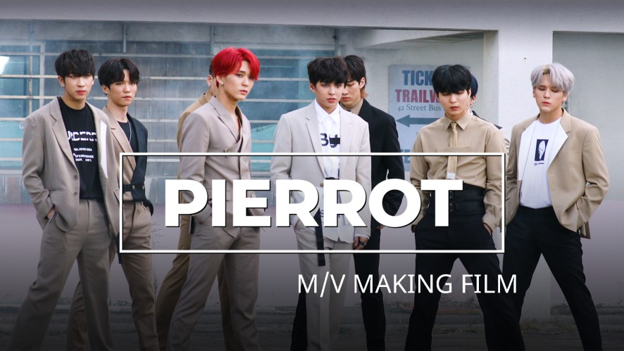 D-CRUNCH(디크런치) - Pierrot M/V Making Film