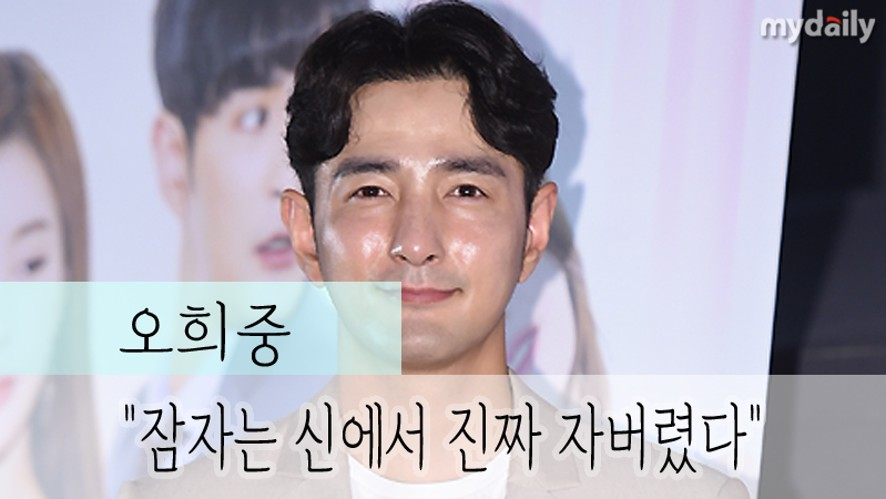 [Oh Heejoong] attends the premiere of the movie 1