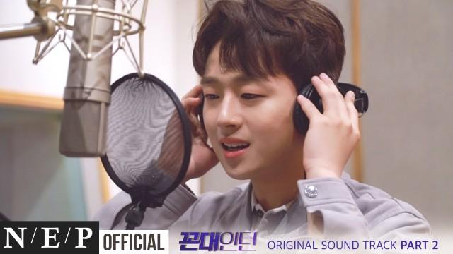 Lee Chan Won l 'Fate in Time' MV l Kkondae Intern OST Part2