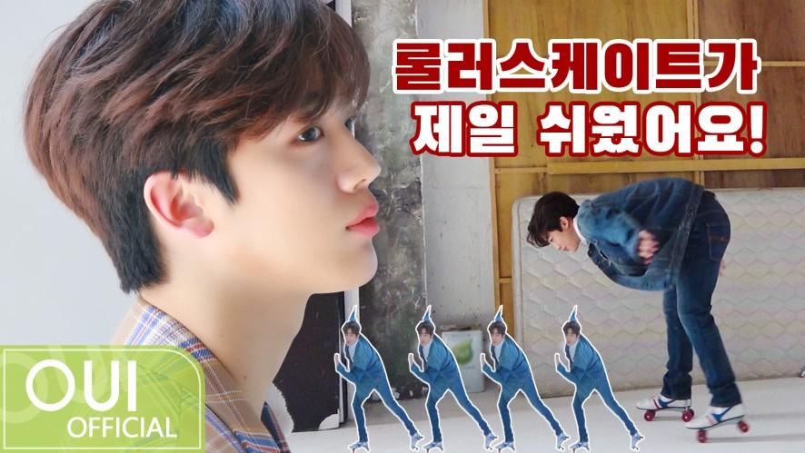 김요한(KIMYOHAN) - '나일론' 비하인드
