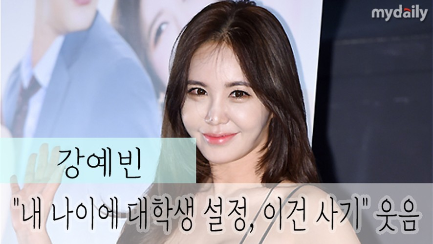 [Kang Yebin] attends the premiere of the movie 2