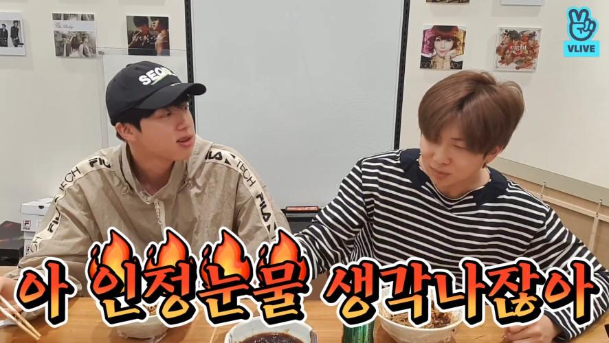 [BTS] 🎼JIN&RM Changing the lyrics💦