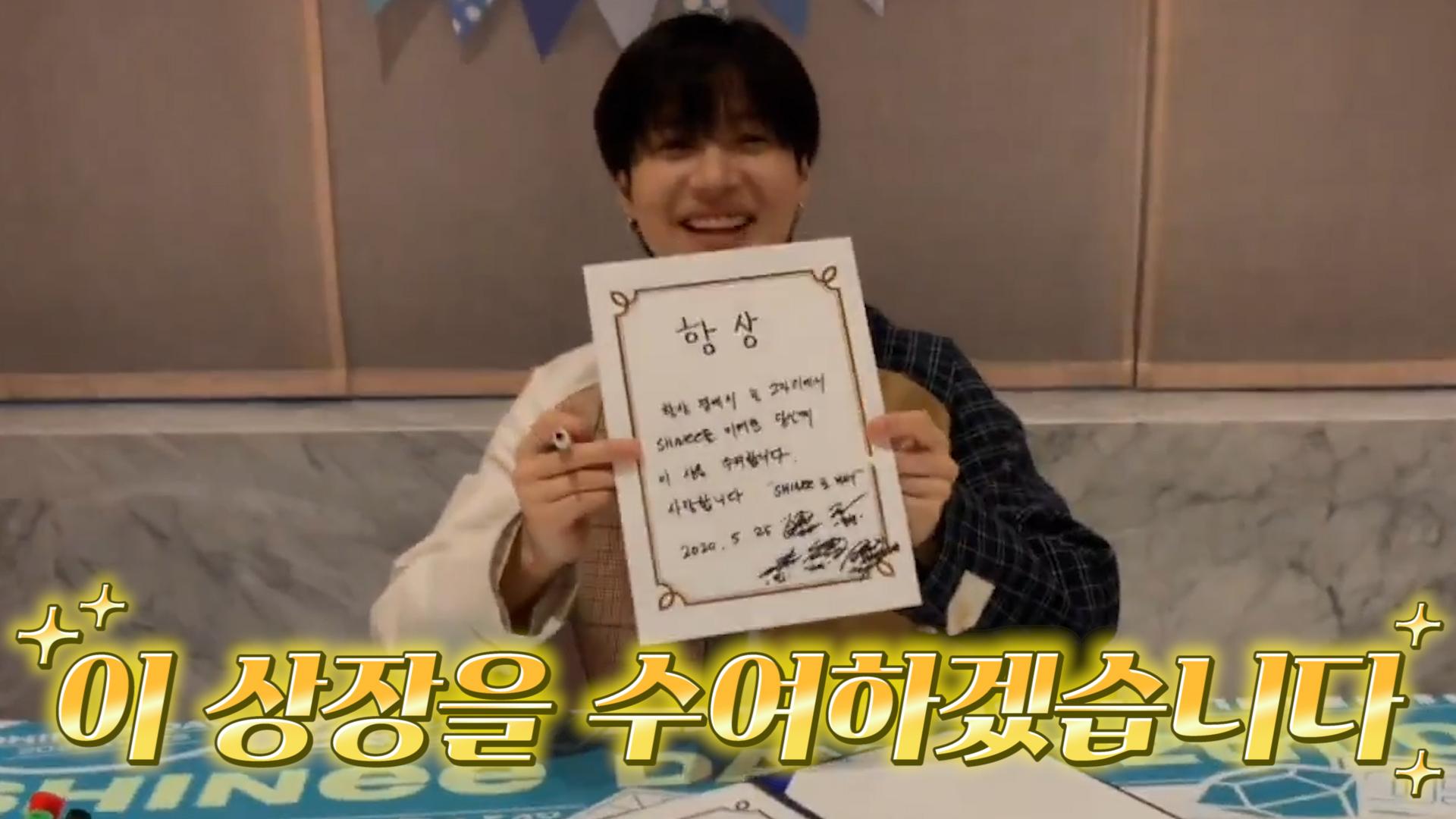 [SHINee] 사람은 하나인데~ 싸인은 다섯 개~ 6v6🎶 (Congratulations on SHINee's 12th Anniversary!)