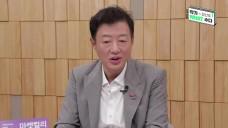 [작가WHAT수다] '마켓컬리 인사이트' 성공 DNA, 김난도 교수 X 김슬아 대표