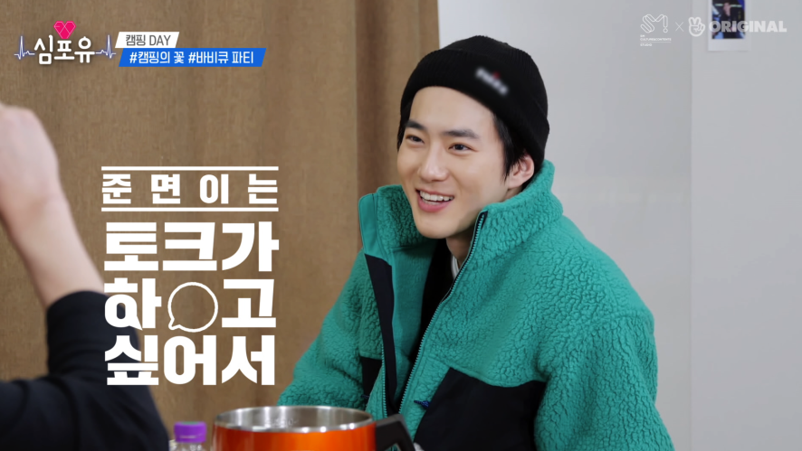 [Heart 4 U #Suho] EP17 #Junmyeon wants to talk #Special Guest #Baekhyun Kai