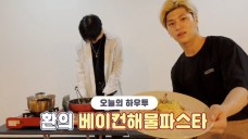 [VPICK! HOW TO in V] HOW TO COOK HWAN's Bacon Seafood Pasta🍝