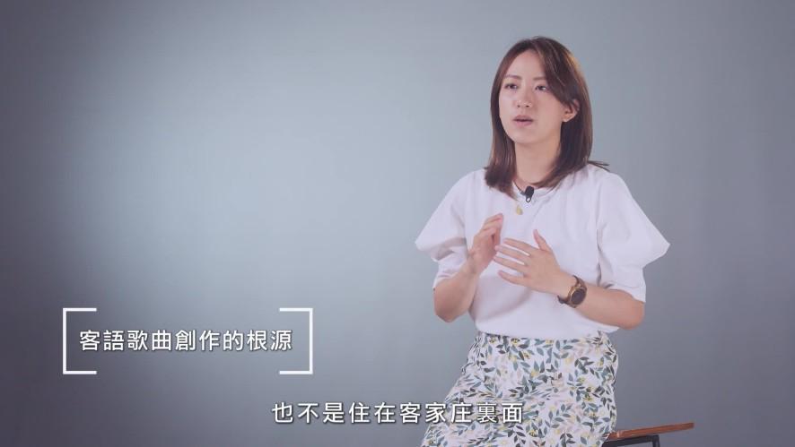 Winner Interview【2019客家流行音樂大賽】范宸菲∣2019 HAKKA POP Music Competition Winner Interview ∣Ricie Fun