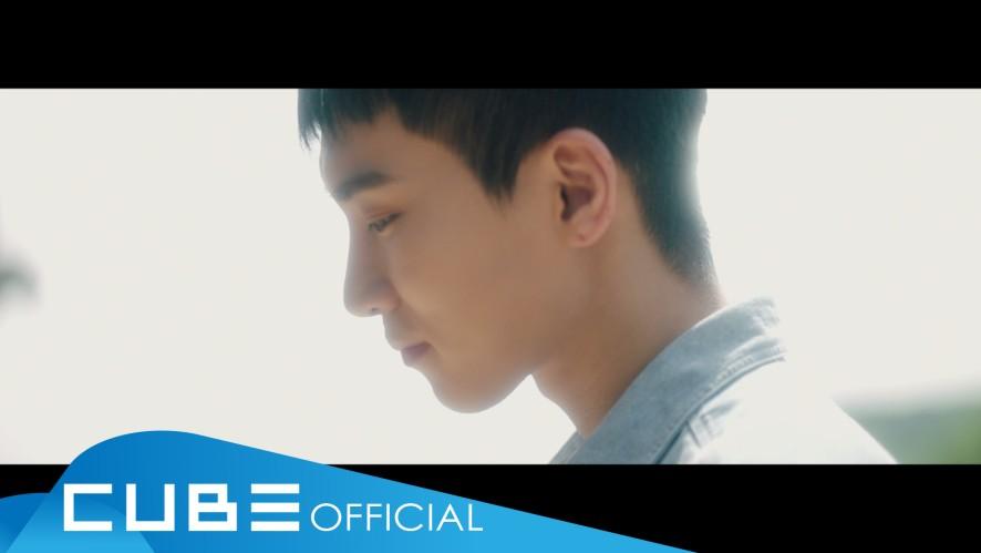 서은광 (SEO EUNKWANG) - '아무도 모른다 (No One Knows)' M/V Teaser 1