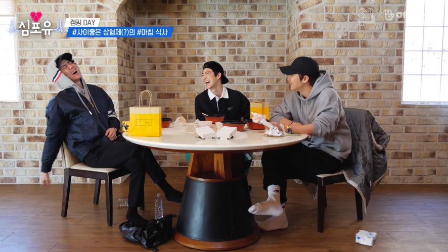 [Heart 4 U #Suho] EP18 #Welcome2021(?) #MorningRiceCakeSoup #GoodbyeSuhoLand