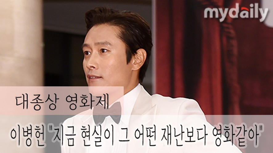[Lee Byunghun] attends the 56th Daejong Awards 4