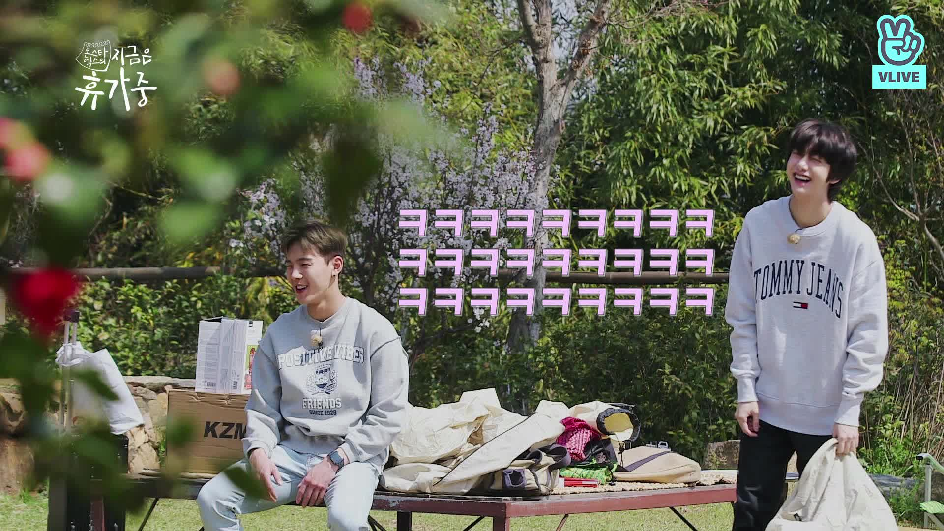 MONSTA X's on Vacation EP-1
