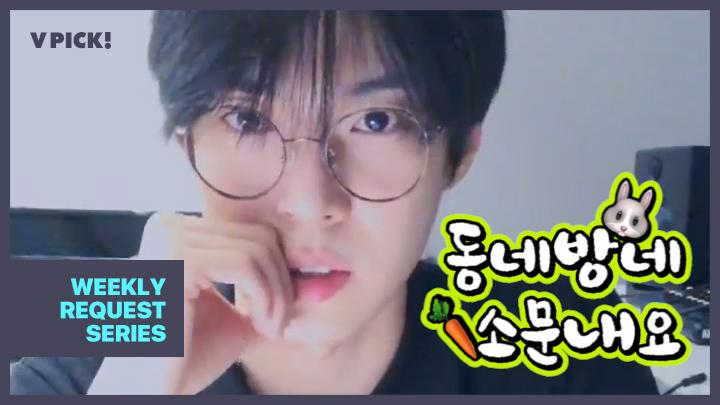 [NCT] 동네방네 소문내 또잉이 도크콘서트가 왔어요🔊 (DOYOUNG's talk concert on V)