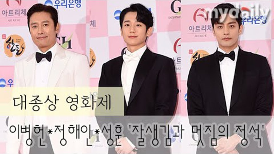 attend the 56th Daejong Awards 1