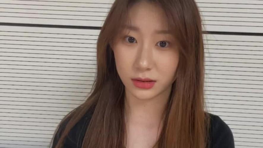 [ #ITZY #Chaeryeong ] Ryeongchae's Friday Night💕