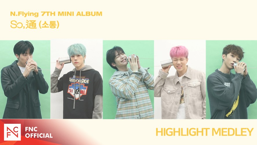 N.Flying (엔플라잉) - 7TH MINI ALBUM 'So, 通 (소통)' HIGHLIGHT MEDLEY