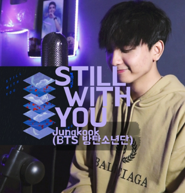 BTS Jungkook (방탄소년단 정국) - Still With You