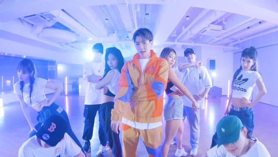 "BAEKHYUN ""Candy"" Dance Practice"