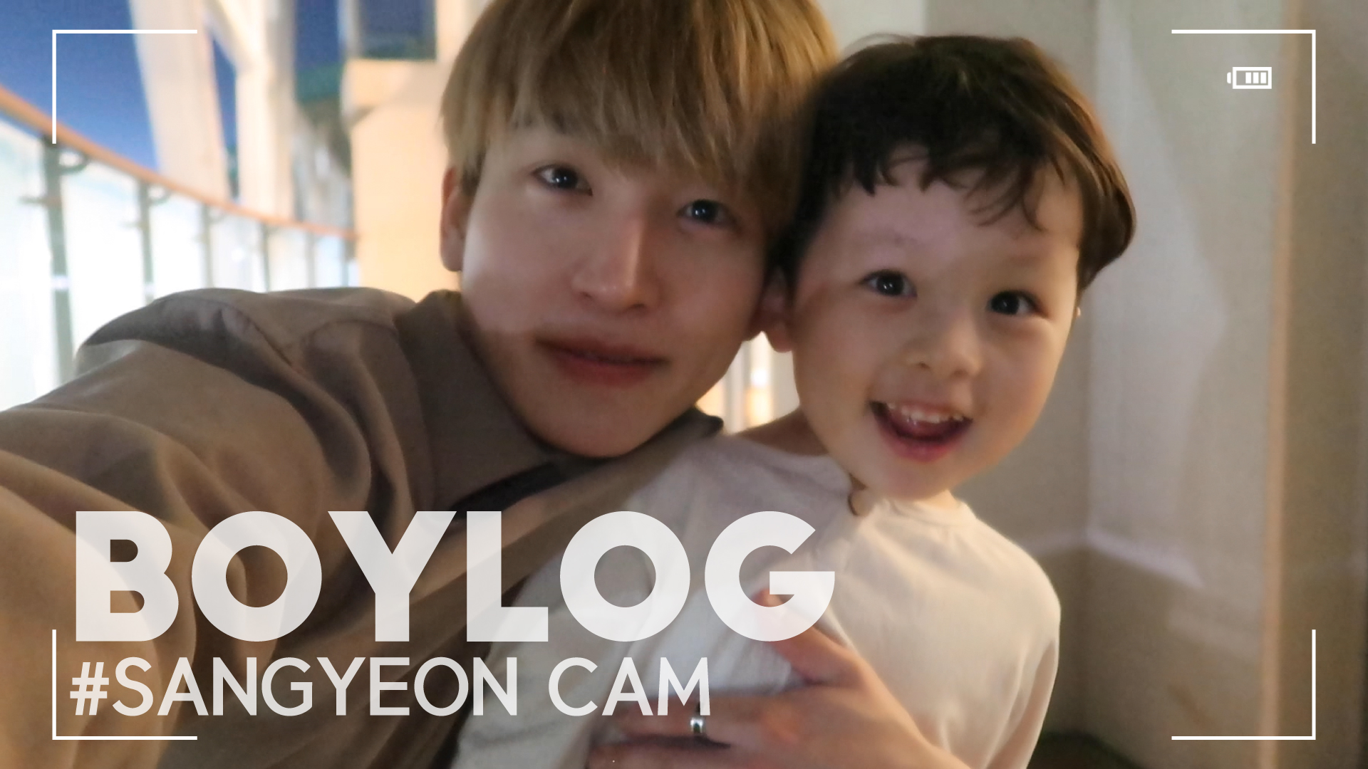 [BOYLOG] SANGYEON Cam | 상연! 어디가?