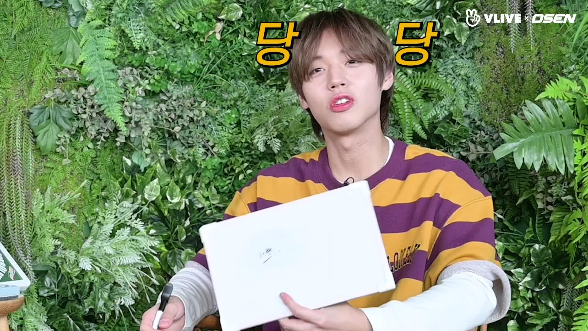 PARKJIHOON 박지훈, 끊이지 않는 벌칙 #스타로드 02