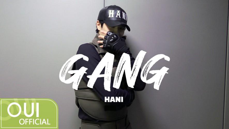 김동한(KIM DONG HAN) - 더쇼 비하인드