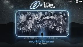 GMM Online Festival