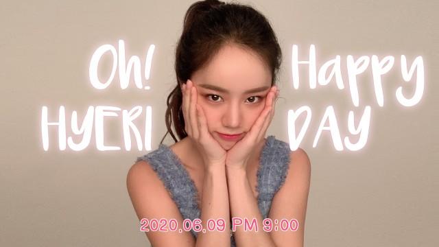 Hyeri's Birthday Party! 랜선 생일파티 개최!