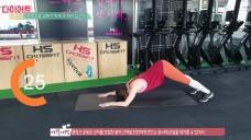 안빠지는 아랫뱃살 빼는 운동 똥배 폭파 운동! 복근 홈트레이닝 여자 하복부 운동