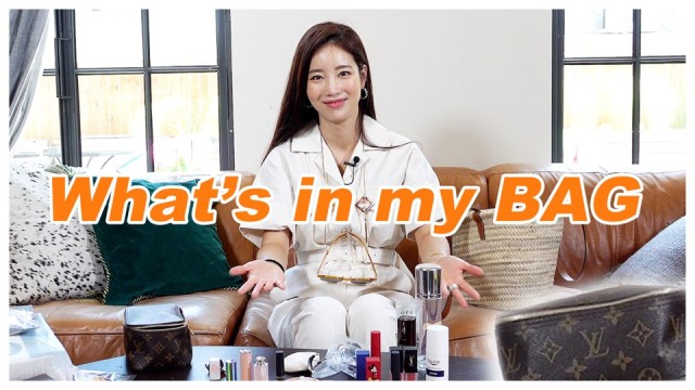 Ki EunSe) Ki EunSe's What's in my BAG