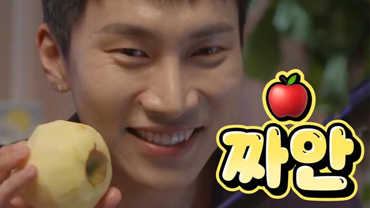 [BTOB] 구석기시대에는 뗀석기 21세기에는 뗀사과🍎 (Eun Kwang's apple ASMR)