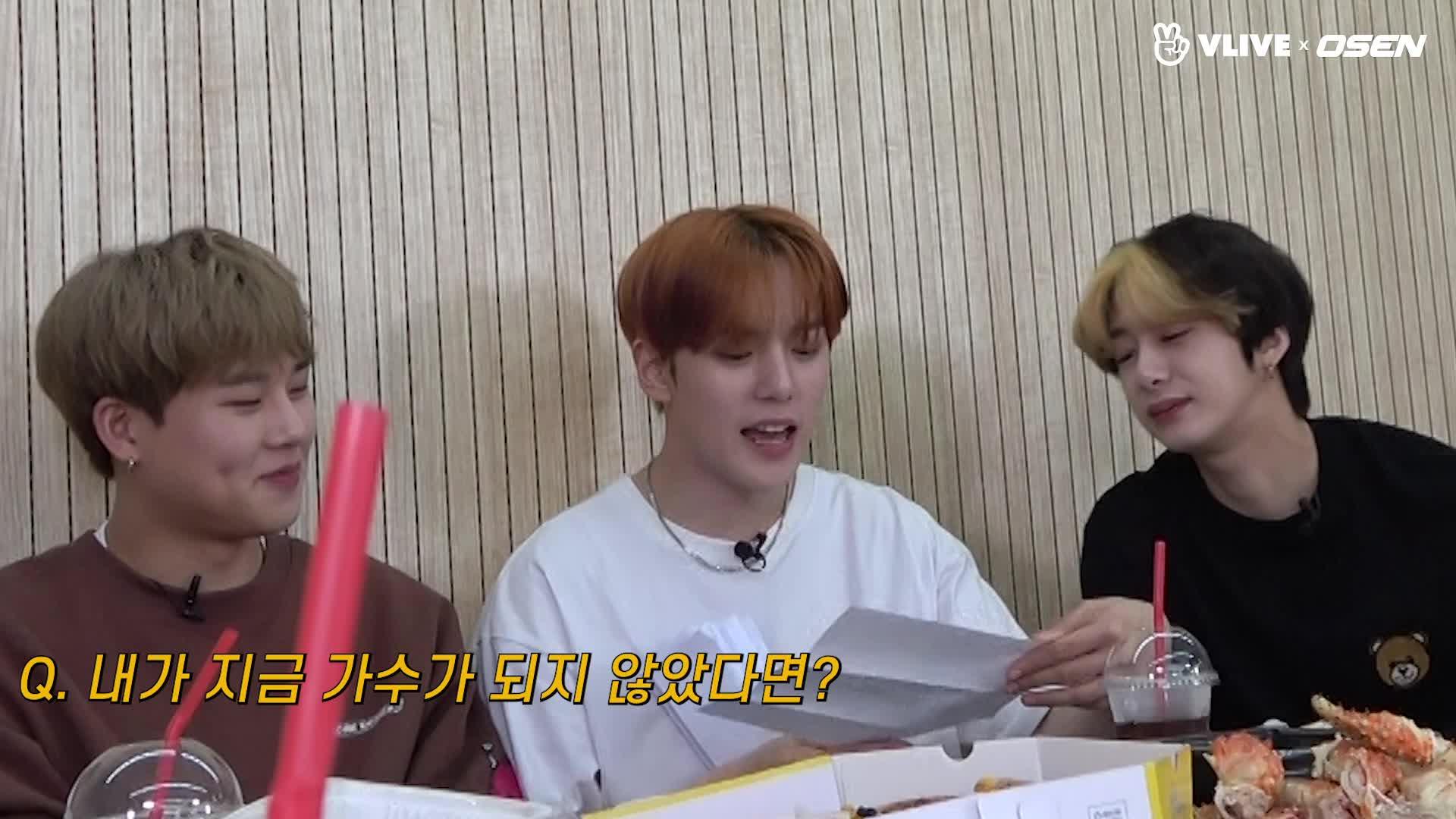 MONSTA X 몬스타엑스, 토크하며 멤버들 놀리기 #스타로드 11