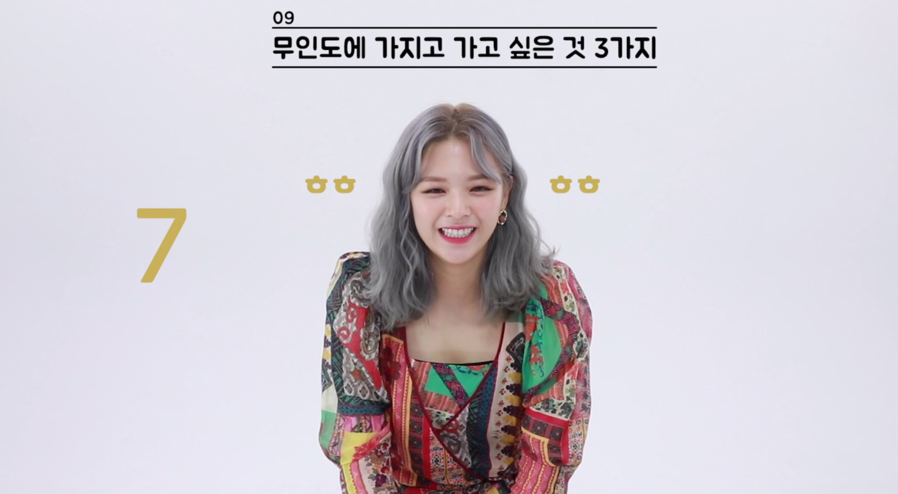 "TWICE(트와이스) ""MORE & MORE"" 60초 스피드 인터뷰_정연"