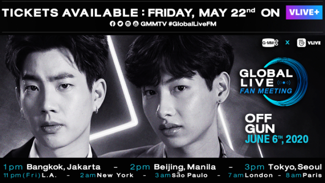Off & Gun - Global Live Fan Meeting