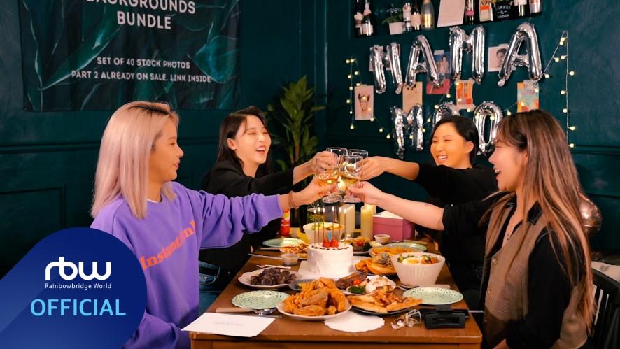 "[Special] ""Music And Drinks MAMOO"" Season 4 THANK U 6.19"