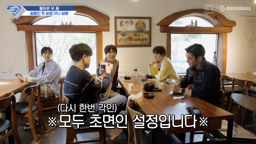 SJ Returns4 EP17 - It's been 16 years but the first(?) time~ Lunch that's together but separate