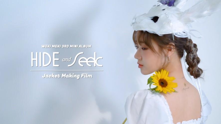 Weki Meki 위키미키 - 3rd Mini Album 'HIDE and SEEK' JACKET MAKING FILM