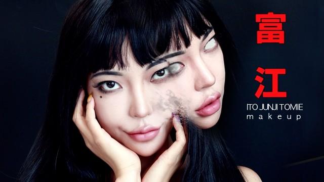 토미에 메이크업으로 시원한 여름되세요! tomie Makeup Tutorial ㅣ WIW
