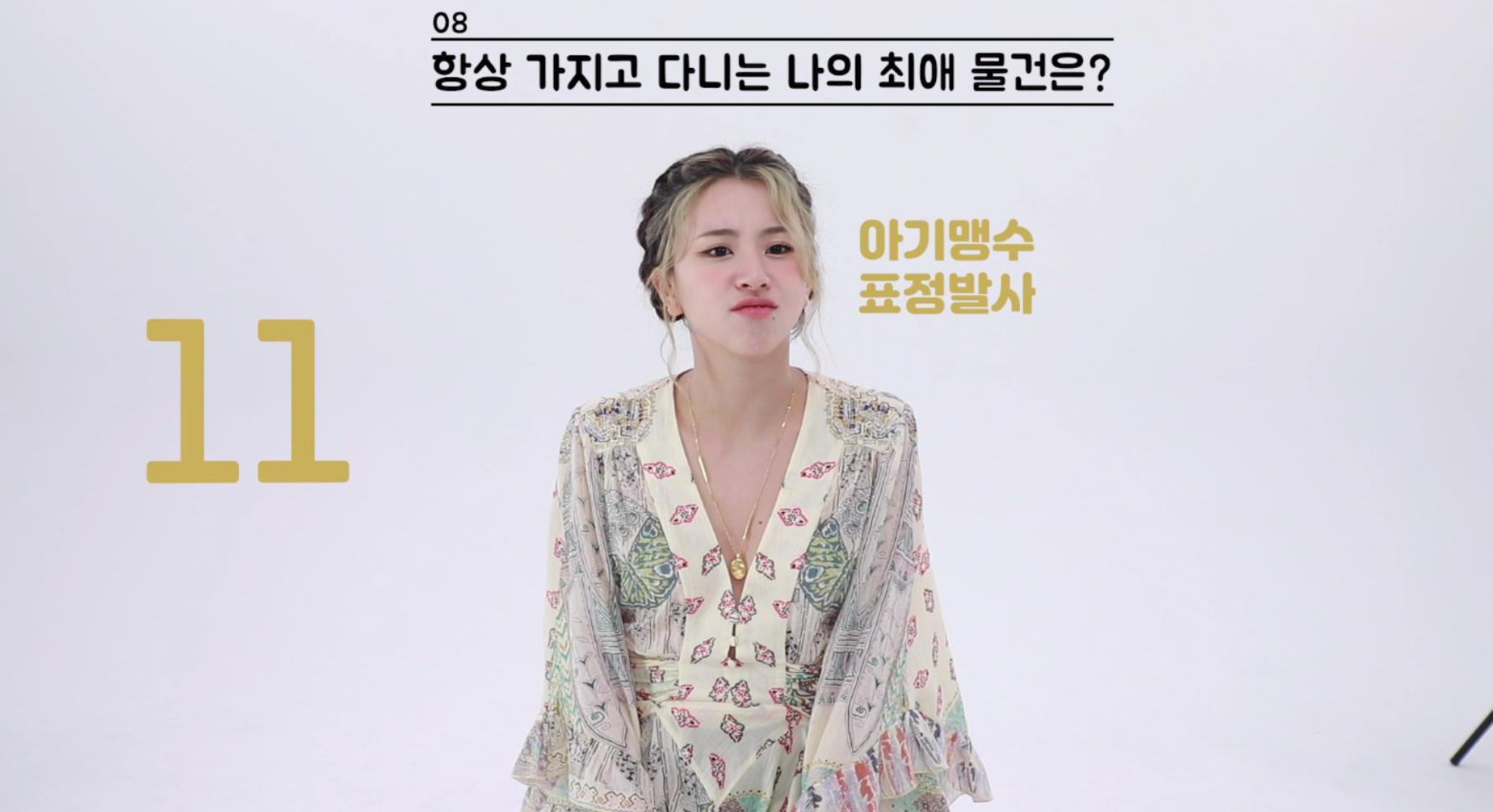 "TWICE(트와이스) ""MORE & MORE"" 60초 스피드 인터뷰_채영"