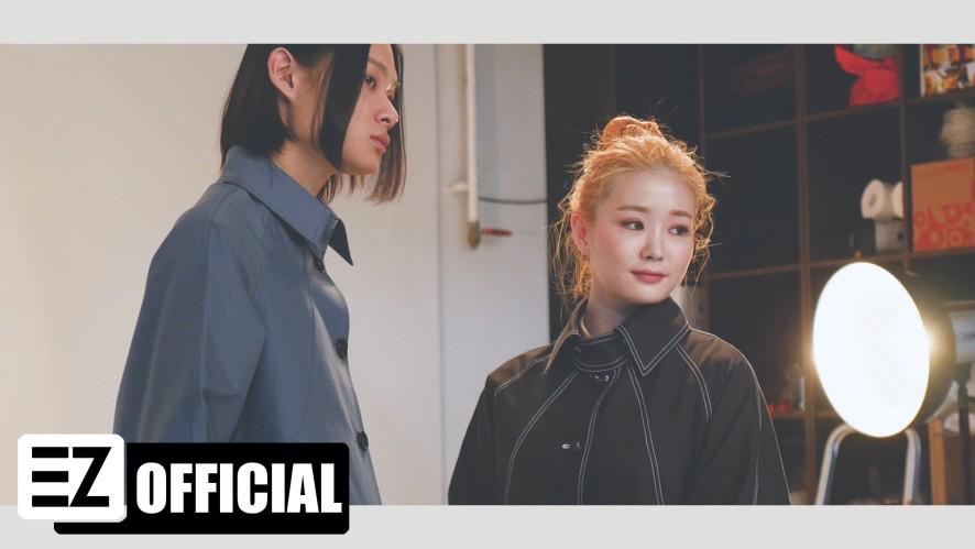 """키아라(KIARA) 화보촬영 in 2020 """"라이징스타 키아라 X 모델 박건우"""""""