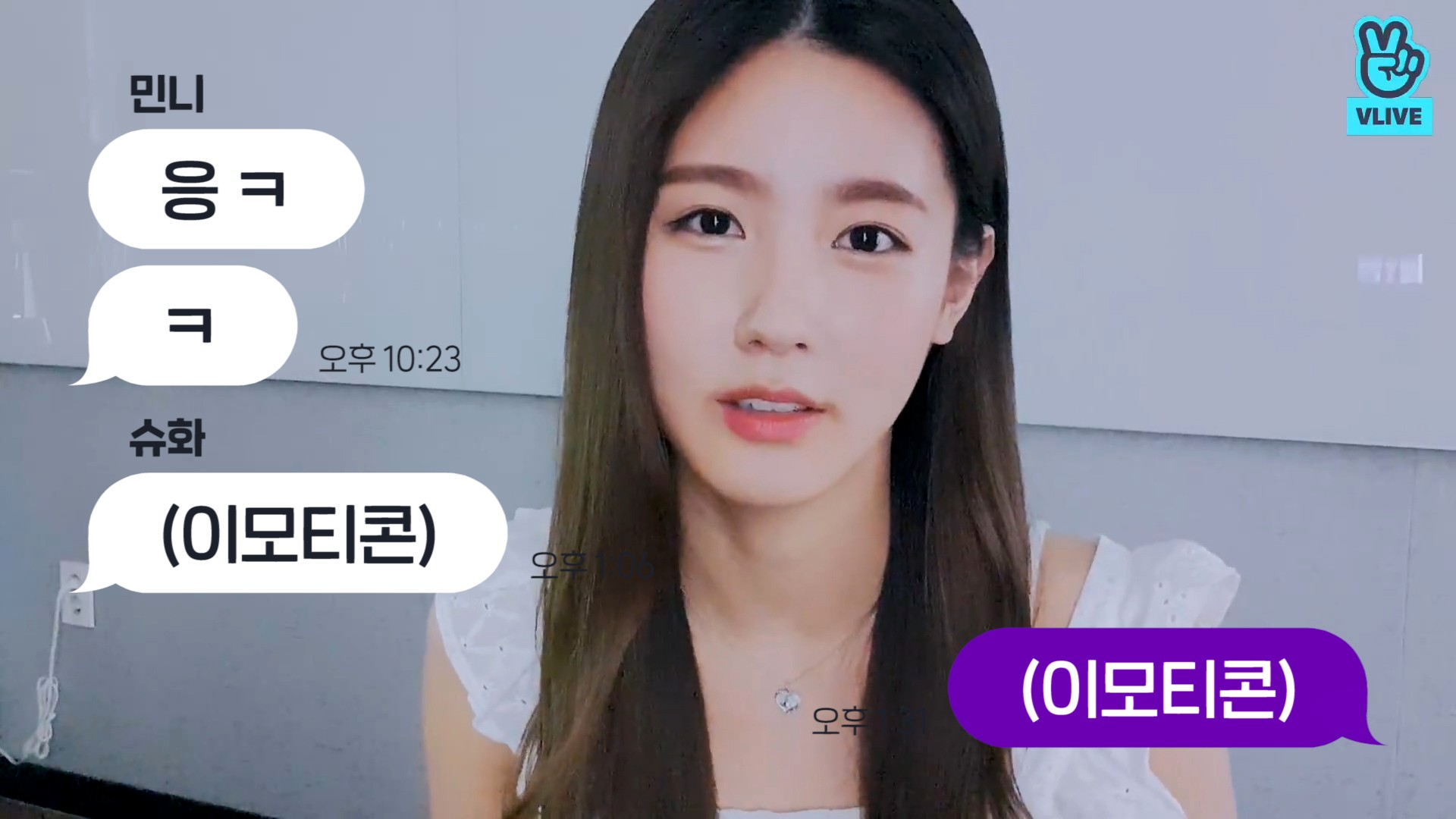 [(G)I-DLE] 감동 다정 깜찍까지 전부 하는 조미연 사랑해💬💗 (MIYEON talking about members' on-line parlance)