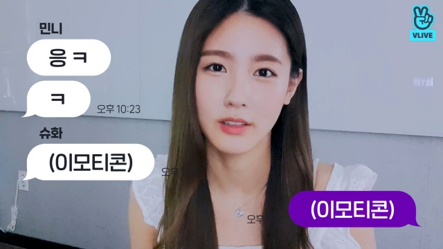 [(G)I-DLE] MIYEON talking about members' on-line parlance💬💗